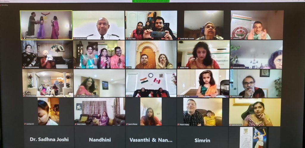 ICO Holi – 2021 Virtual Event